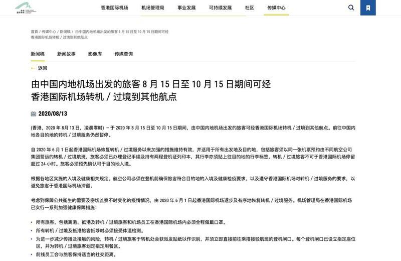 中国逐步对欧盟开放.jpg